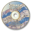 Israel Up Close: Video News Magazine, Volume 4